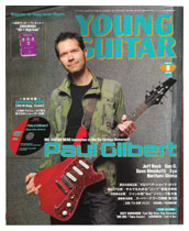Paul Gilbert Young Guitar